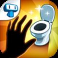 冲向厕所 V11.1 安卓版