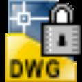 SmartLock(CAD图纸加密软件) V4.0 官方版