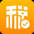 易办税 V1.5.0 安卓版