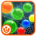 彩虹网3 V1.0 Mac版