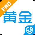 财猫黄金Pro V1.9.9 安卓版