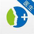 易复诊医生版 V3.0.14 iPhone版