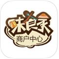 味食家商家版 V1.0 iPhone版