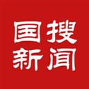 国搜新闻 V2.67.6 安卓版
