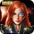 银河舰队 V1.1 安卓版