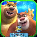 熊出没奇幻空间 V1.1.1 安卓版