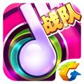 节奏大师 V2.5.10 iPhone版