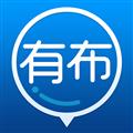 有布 V1.7.2 安卓版