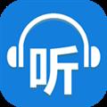 听世界听书 V3.1.0 安卓版