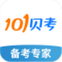 101贝考 V7.2.0.6 安卓版