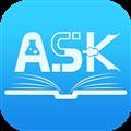 阿思可在线 V1.4.4 安卓版