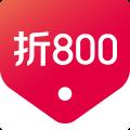 折800 V4.16 iPhone版
