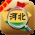 河北省车辆违章批量查询系统 V1.40 官方版