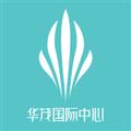 华茂物业 V1.0.2 安卓版
