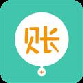 圈子账本 V4.8.1 官方安卓版