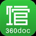 个人图书馆 V5.4.7 安卓版