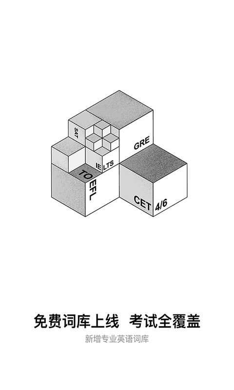 百度翻译 V7.0 安卓版截图4