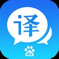 百度翻译 V7.0 安卓版