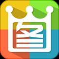 2345看图王 V9.3.0.8549 最新正式版
