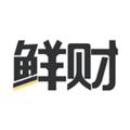 鲜财 V1.1.16 安卓版