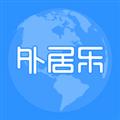 外居乐 V1.9.3 安卓版