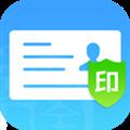 证件水印宝 V1.0.4 安卓版