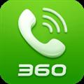 360安全通讯录 V3.3.0 安卓版