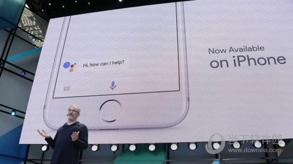 Google Assistant(谷歌语音助理) V1.0 安卓版截图1