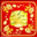 自定义转盘抽奖 V1.9 绿色版