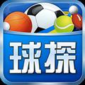 球探体育比分 V7.4 安卓版