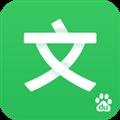 百度文库 V4.4.2 安卓版