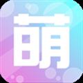 萌宝派 V4.3.2 安卓版