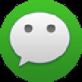 微信记录导出恢复助手 V170520 苹果安卓共存版
