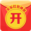 终极神器红包破解版 V1.0 安卓版