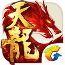 天龙八部手游 V1.26.2 苹果版
