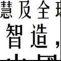 方正姚体繁体字体 V3.0 官方版