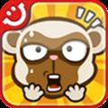 猴子也疯狂 V1.00.08 安卓版