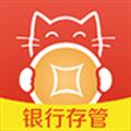 抓钱猫理财 V3.1.0 iPhone版
