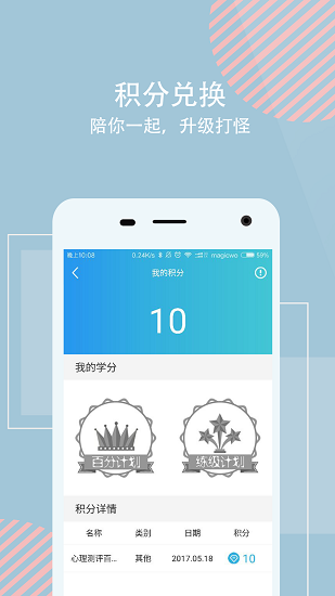 话心 V1.0.3 安卓版截图4