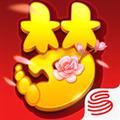 梦幻西游 V1.133.0 iPhone版