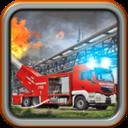 消防车模拟2014 V1.1 Mac版