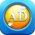 广告拦截 V2.40.0 安卓版