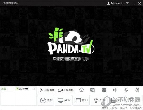 熊猫直播助手怎么设置 熊猫直播助手使用教程