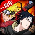火影忍者忍者大师 V2.1.0 安卓版