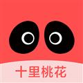 熊猫美妆 V2.6.0 安卓版