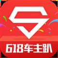 汽车超人 V2.7.6 iPhone版