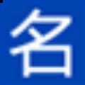 天迹社区藏头诗生成器 V1.0 绿色免费版