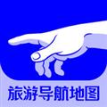 旅图 V2.6.1 安卓版