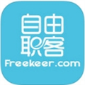 自由职客 V3.1.0 苹果版
