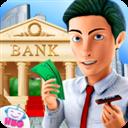 银行职员模拟破解版 V1.2 安卓版